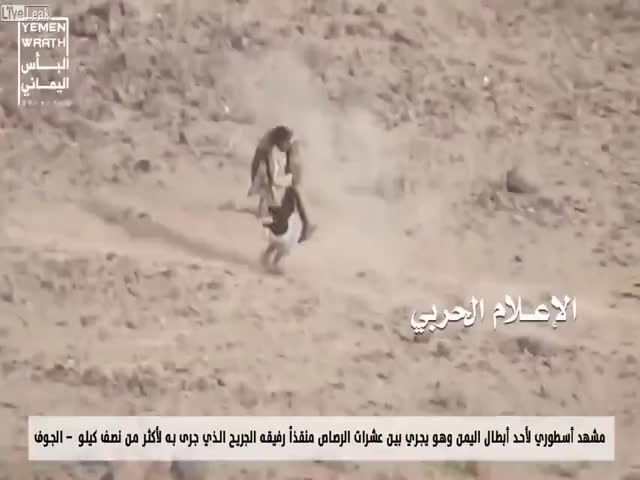 Yemeni Soldier Carries His Wounded Brother Under Intense Fire