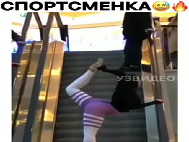 Sporty Girl In A Shopping Mall