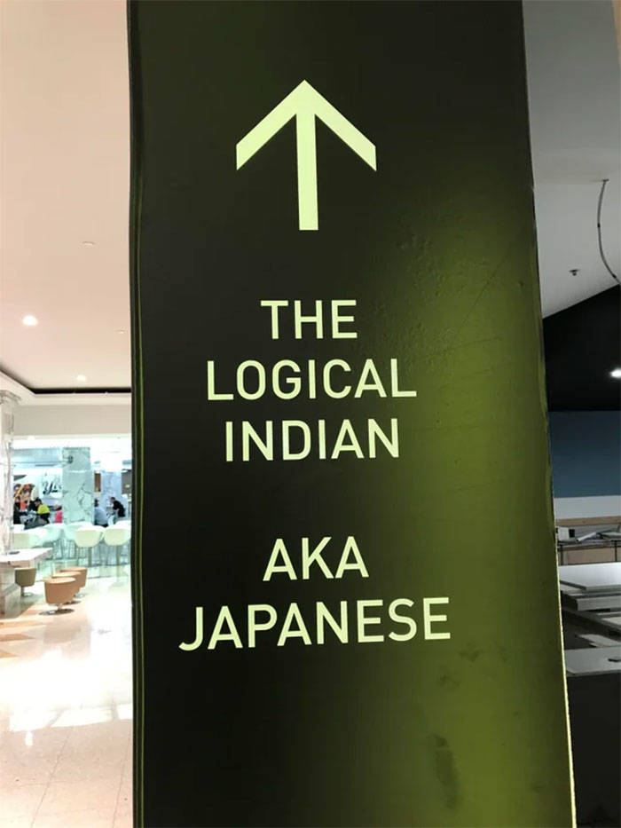 Restaurants, Come Up With Some Better Designs!