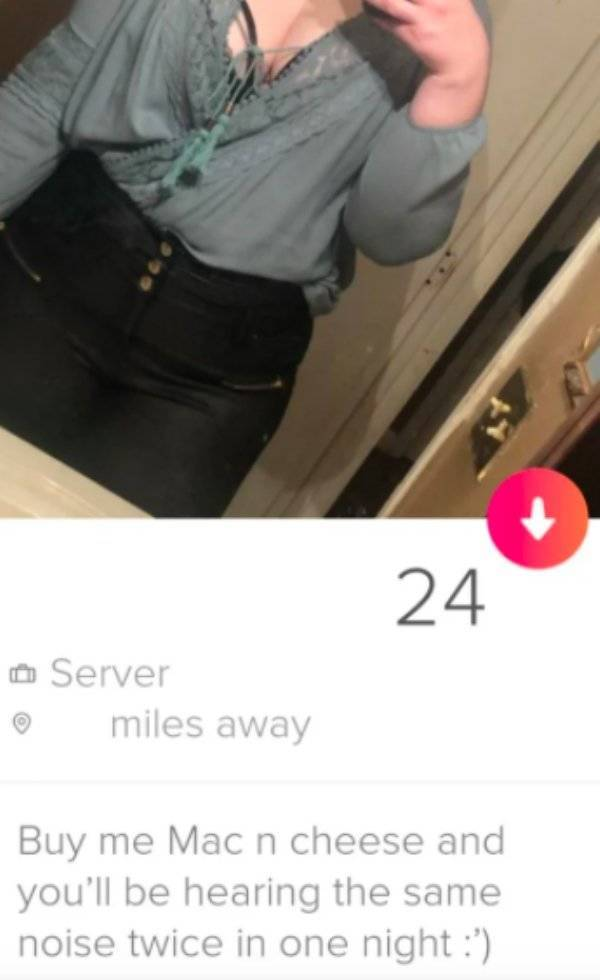 Tinder Doesn't Know Anything About Shame