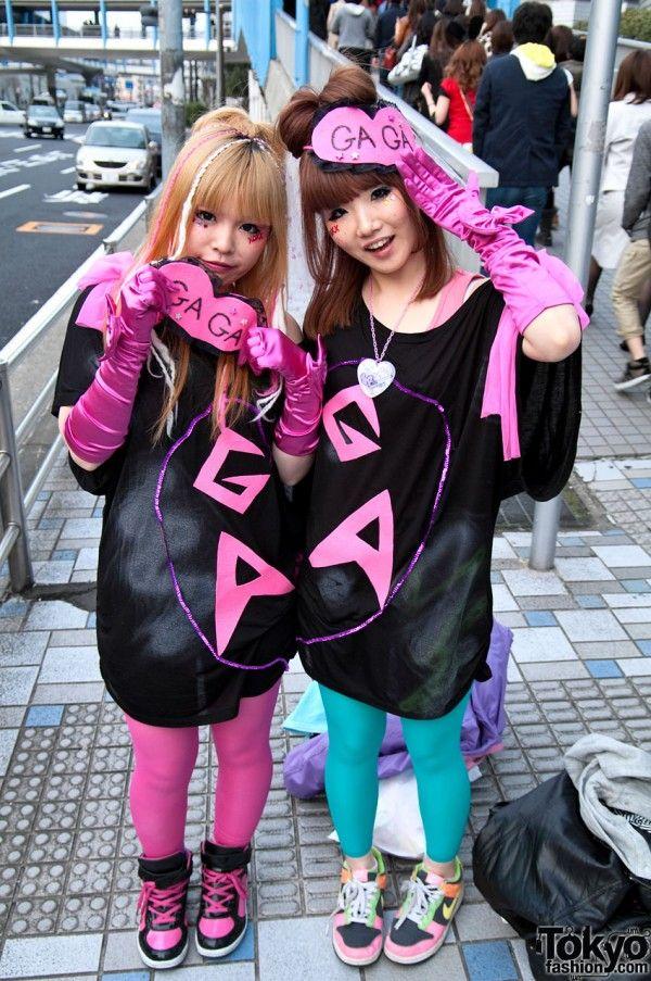 Gagamania in Tokyo (79 pics)