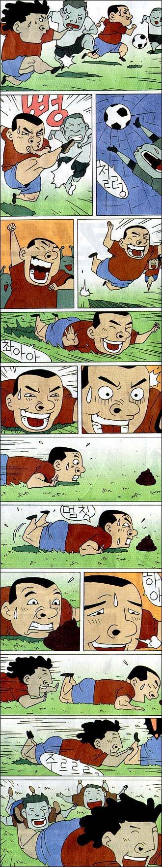 Funny Korean Comic Strips (41 pics)