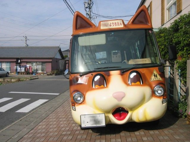 Pimped Out School Buses in Japan