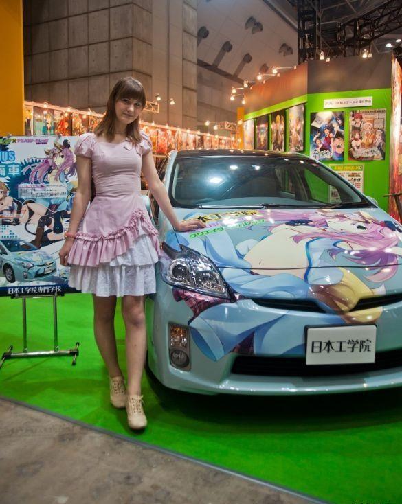 Anime Chicks In Tokyo