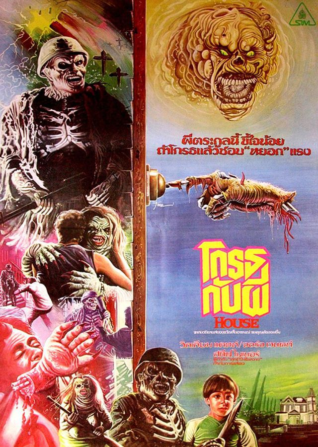 Horror and Sci-Fi Movie Posters from Thailand