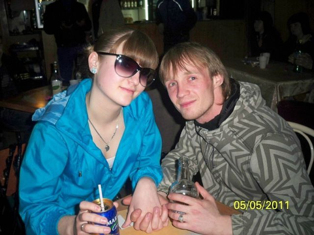 Other Weird Discos in Russia…