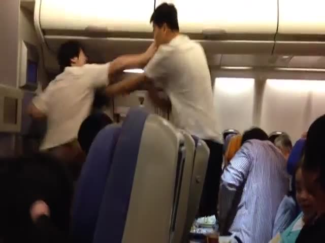 Chinese Airplane Fight with Accurate Subtitles  (VIDEO)