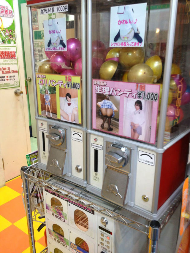 Japanese Vending Machines are Stranger Than You'd Guess