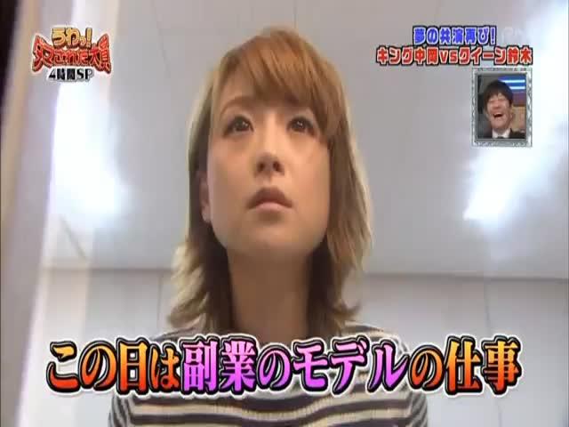 WTF Japanese Cream Cannon Prank