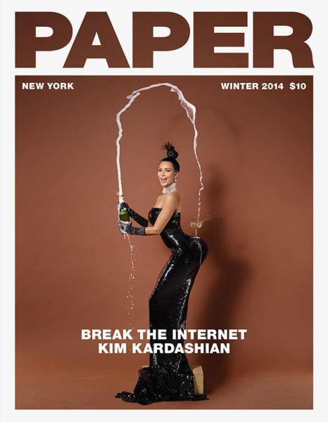 Kim Kardashian's Ass Is More Famous Than She Is